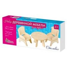Мебель деревянная для кукол набор. Столовая (2 кре