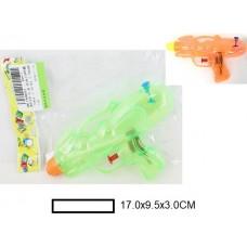 Водяной пистолет 17 см, пакет