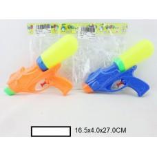 Водяной пистолет 27 см, пакет