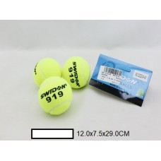 Мячи для бол. тенниса 3 шт, пакет