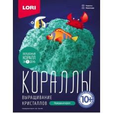 """Крк-004 Выращивание кристаллов.Кораллы """"Изумрудный коралл"""""""