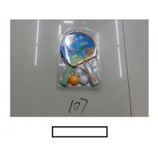 Набор д/наст. тенниса, 2 ракетки и 3 шарика 1-07
