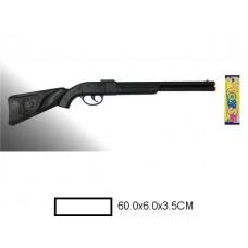 Ружье трещетка 03-1,в пакете