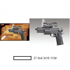 Пистолет детский мех., 27,6x4,3x16,1 см, кор.