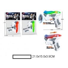 Пистолет на батар., свет, звук, пакет 21х15х3,9 см