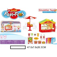 "Игровой набор ""Fast-Food"" в кор. 47х7,6х26,3 см"