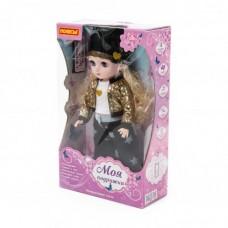 """Кукла """"Арина"""" (37 см) на прогулке (ходит, танцует, разговаривает, поёт, рассказывает сказки, воспрои"""