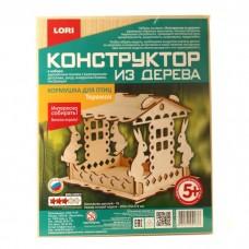 """Фн-017 Конструктор из дерева.Кормушка для птиц """"Теремок"""""""