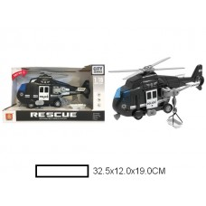 Вертолет на батар., в кор. 33х12х19 см