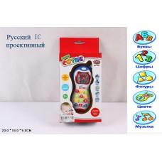 Развивающая игрушка Телефон на батар., в кор.