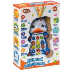 Развивающая игрушка Телефон, в ассорт., в кор.