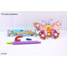 Каталка Бабочка, пакет